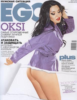 Oksi Ego Magazine Scans