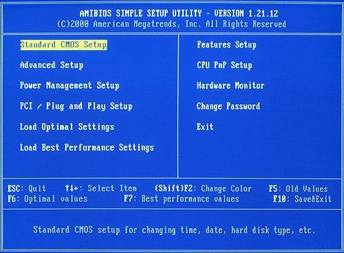 Formatando PC 1