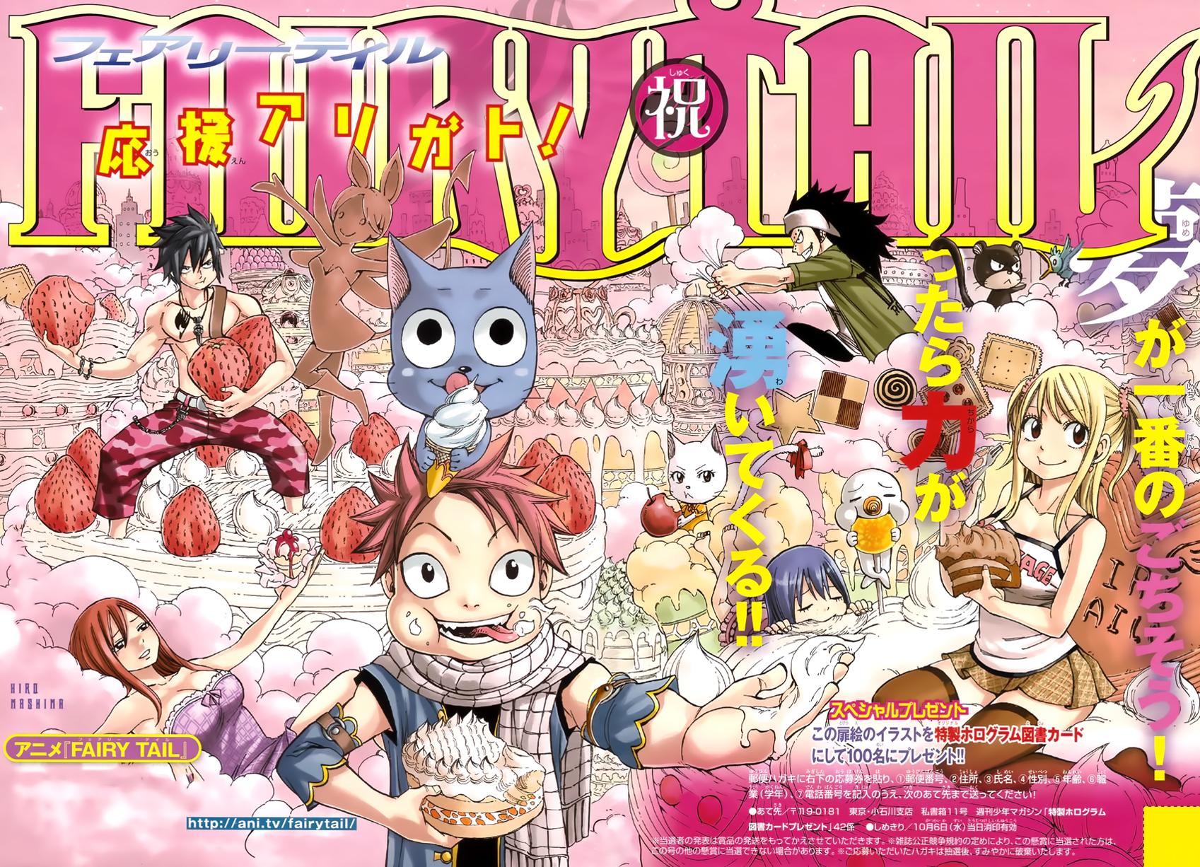 TruyenHay.Com - Ảnh 4 - Fairy Tail Chap 200