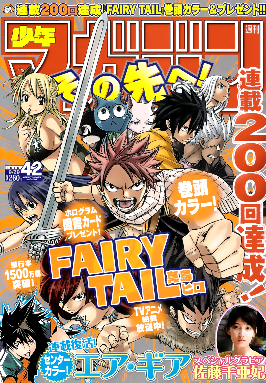 TruyenHay.Com - Ảnh 2 - Fairy Tail Chap 200