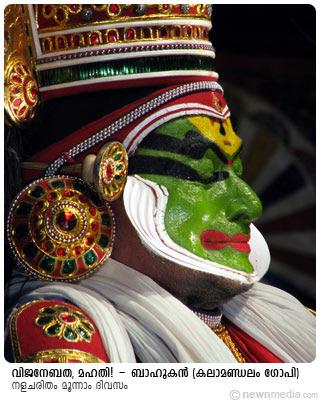Kalamandalam Gopi as Bahukan, performing 'VijaneBatha, Mahathi!' in Nalacharitham Moonnam Divasam Kathakali