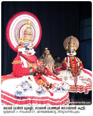 Bali, Naradan & Ravanan in Balivijayam Kathakali.