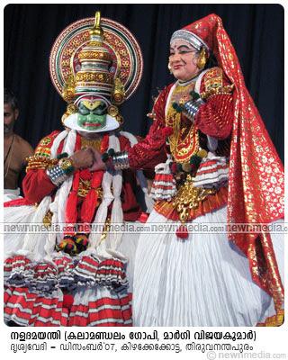 NalaDamayanthi - Kalamandalam Gopi & Margi Vijayakumar