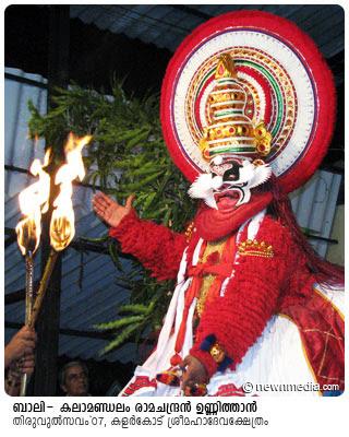 Kalamandalam Ramachandran Unnithan as Bali in Balivadham Kathakali.