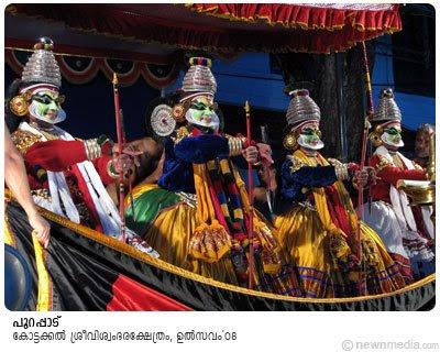 Purappadu: Kottackal ViswambharaKshethram Ulsavam'08