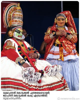 RugmangadaCharitham: Kottackal Chandrasekhara Varier(Rugmgangadan), Kottackal Sambhu Embranthiri(Mohini)