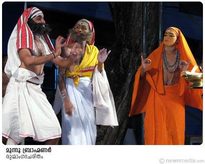 RugmangadaCharitham: Brahmins