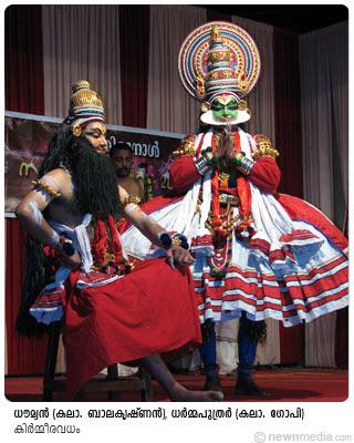 KirmeeraVadham: Kalamandalam Balakrishnan(Dhaumyan), Kalamandalam Gopi(Dharmaputhrar)
