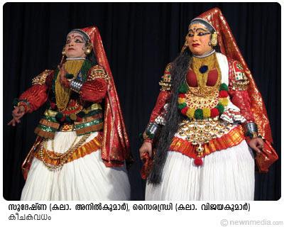 KeechakaVadham Kathakali: Kalamandalam Anilkumar as Sudeshna, Kalamandalam Vijayakumar as Sairandhri.
