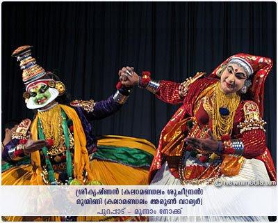 Purappadu: Kalamandalam Sucheendran as SriKrishnan, Kalamandalam Arun Varier as Rugmini.