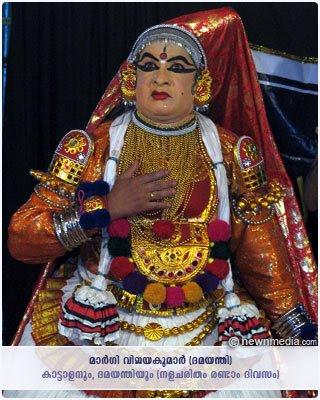 Kattalan & Damayanthi Kathakali: Margi Vijayakumar (Damayanthi).