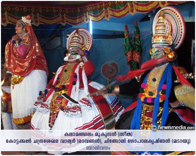 BaliVadham Kathakali: Kottackal Chandrasekhara Varier as Ravanan, Kalamandalam Mukundan as Seetha, Chingoli Gopalakrishnan as Jadayu.