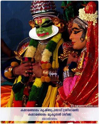 BaliVadham Kathakali: Kalamandalam Krishnaprasad as SriRaman, Kalamandalam Mukundan as Seetha.