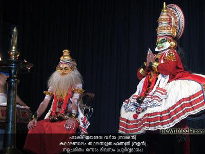 Nalacharitham Onnam Divasam Kathakali: Kalamandalam Balasubrahmanian as Nalan, Fact Jayadeva Varma as Naradan.