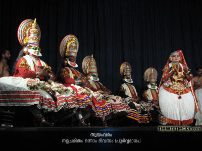Nalacharitham Onnam Divasam - Uthara Bhagam Kathakali: Damayanthi Swayamvaram.