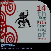 IFFK 2009 Inauguration : Report and Photos by Haree for Chithravishesham.