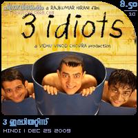 3 Idiots - A film by Rajkumar Hirani starring Aamir Khan, R. Madhavan, Boman Irani, Kareena Kapoor etc. Film Review by Haree for Chithravishesham.
