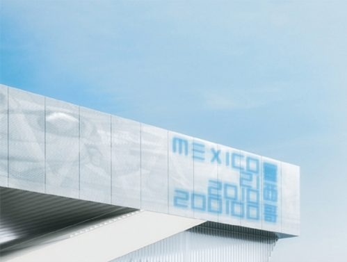 The Mexican Pavilion