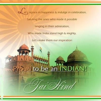 http://4.bp.blogspot.com/_NjdBzKI5nYs/SKQ1-cXMO1I/AAAAAAAAAbM/SFLgOo6EYGY/s400/India-independence-Day.jpg