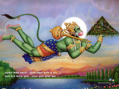 wallpaper of hanuman god