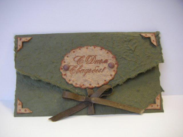 Что подарить на кожаную годовщину свадьбы своими руками