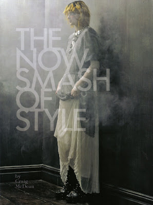 The Now Smash Of Style