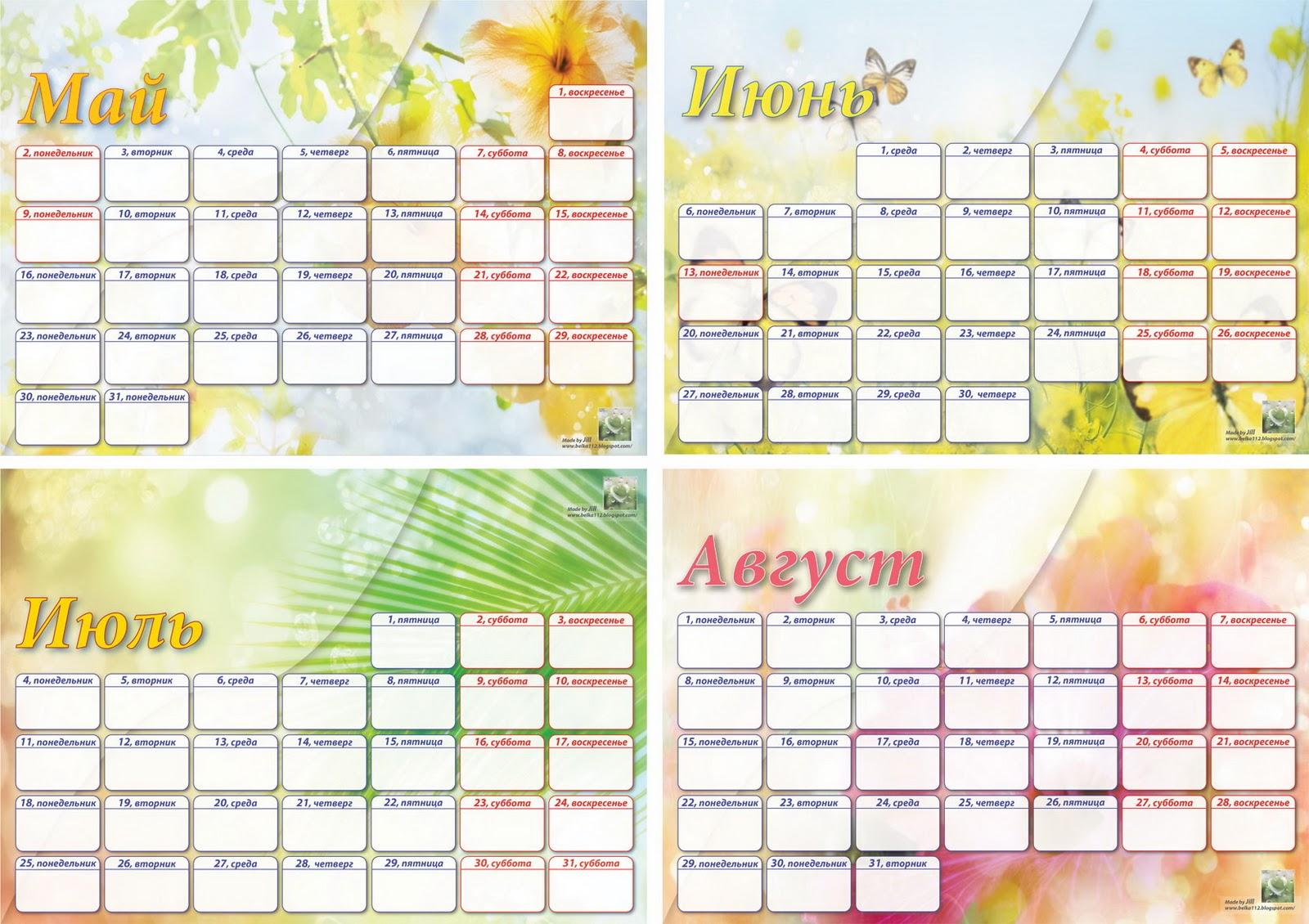 Календарь день рождений из бумаги