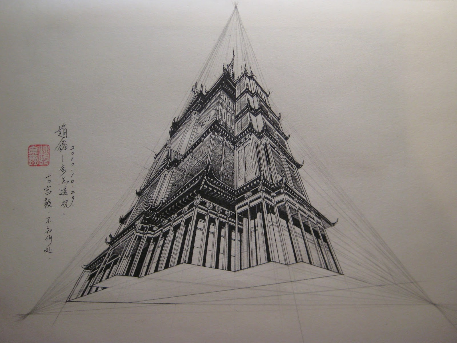 3 point perspective drawing 1