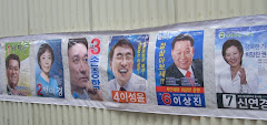 April 2008 Election Poster
