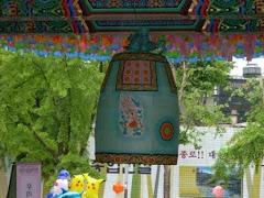 Buddhas Bell