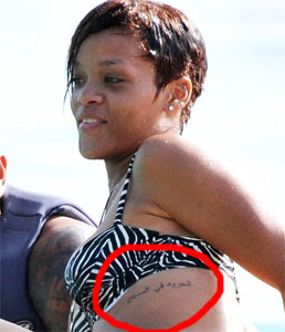 arabisch rihanna tattoo
