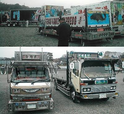 Art Trucks (21) 8