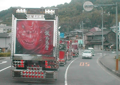 Art Trucks (21) 9