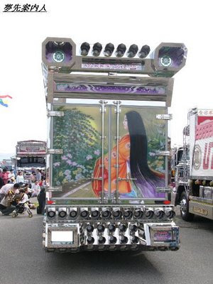 Art Trucks (21) 13
