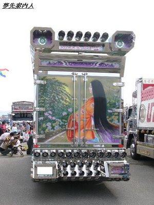 Art Trucks (21) 13