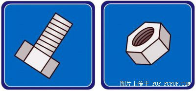 Interesting Toilet Sign From Around The World (27) 23