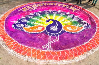 Colors Of India - Rangoli (23) 4