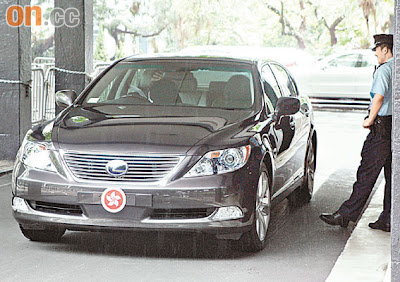 Official State Car of Chief Executive of Hong Kong, Donald Tsang