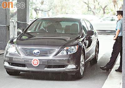 Official State Car of Chief Executive of Hong Kong, Donald Tsang