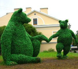 trees in shape of bears
