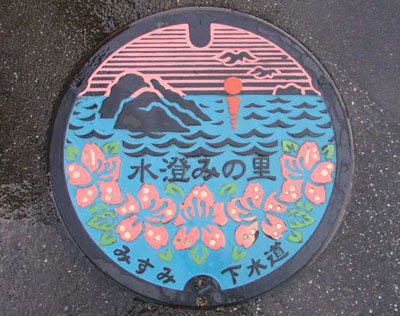 Manholes of Japan 18.jpg