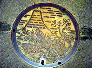 Manholes of Japan 6.jpg