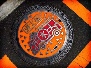 Manholes of Japan 2.jpg