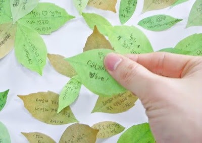 20 Cool and Creative Sticky Notes (30) 4
