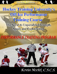 BEST HOCKEY OFF-ICE PERFORMANCE COURSE
