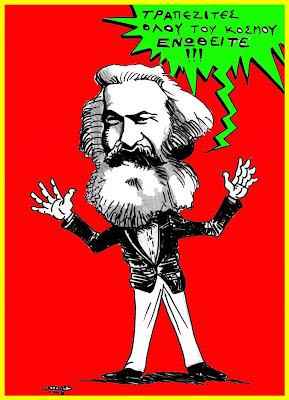 """""""ο καταστροφικος μετασχηματισμος της καπιταλιστικης κοινωνιας..."""""""