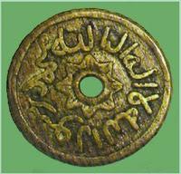 koin pada masa kejayaan mamluk