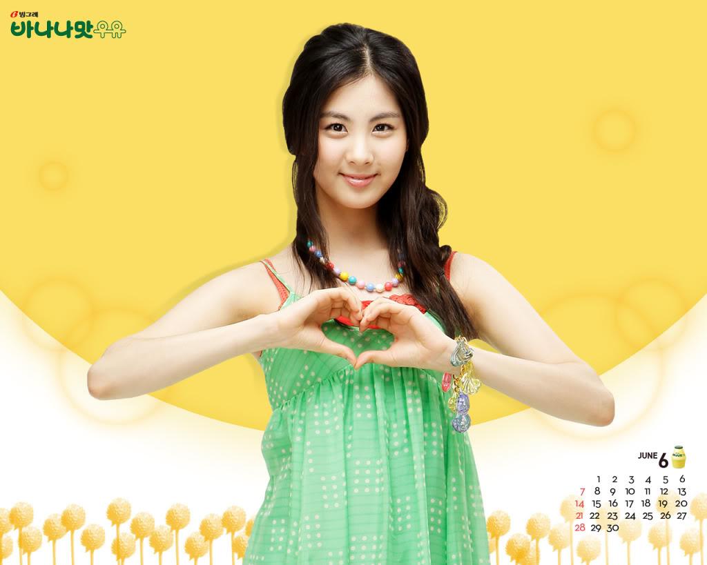 Seo Hyun Jin - Photo Set