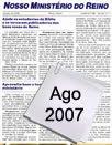 NM AGO/2007