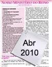NM ABR/2010